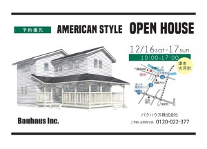 OPEN HOUSE flyer--