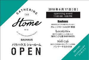 opening event - コピー